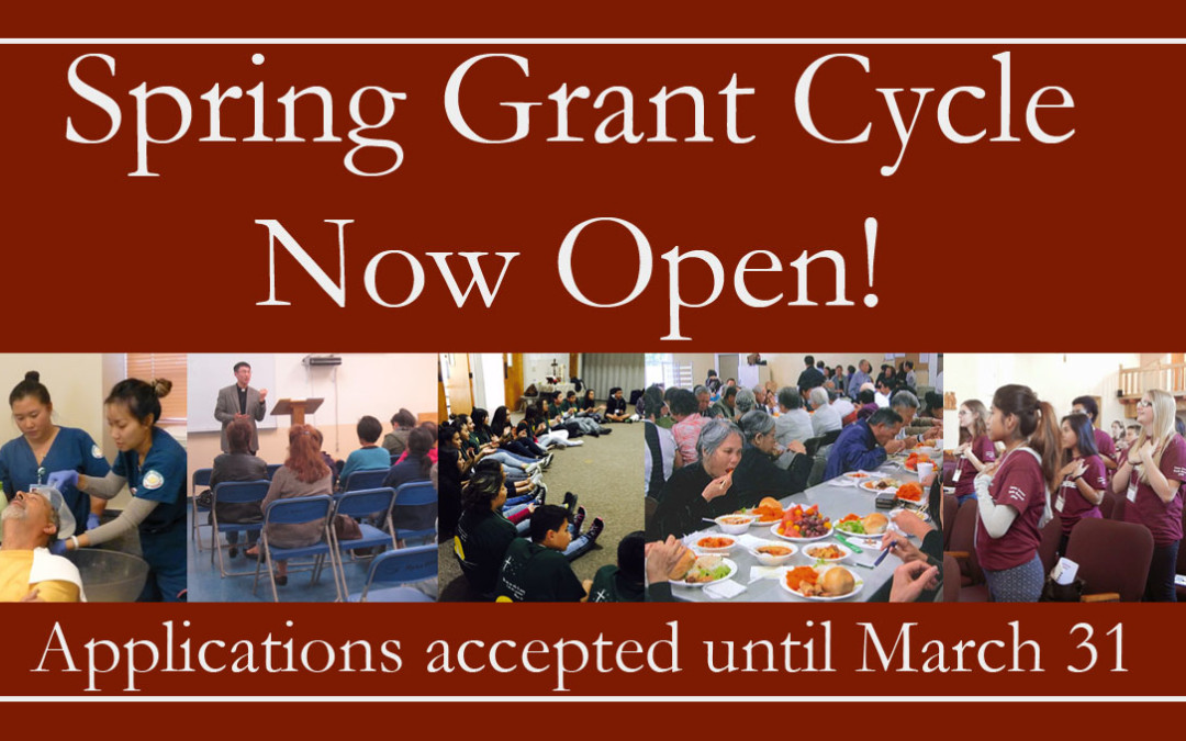 2017 Spring Grant Cycle Now Open